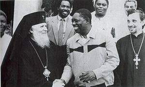 Moshood Abiola - Moshood Abiola with H.E. Pankratiy, Metropolitan of Stara Zagora and head of the Department for Ecumenical relations of the Bulgarian Orthodox church