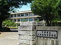 Mobara Shoyo High School.JPG