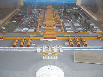 Presidential Palace (Nanjing) - Model of the Palace of the Heavenly King (Tianwang Fu)