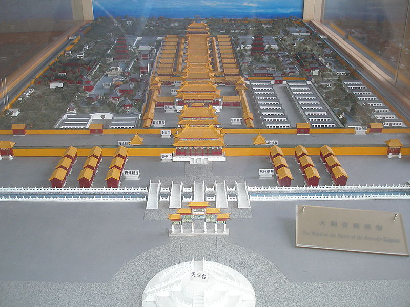 Fitxer:Model-of-palace-of-heavenly-kingdom.JPG
