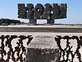 Monument of Fight and Martyrdom - Majdanek Concentration Camp - Lublin - Poland - 01.jpg