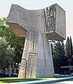 Monumento al Descubrimiento de América (Madrid) 03a.jpg