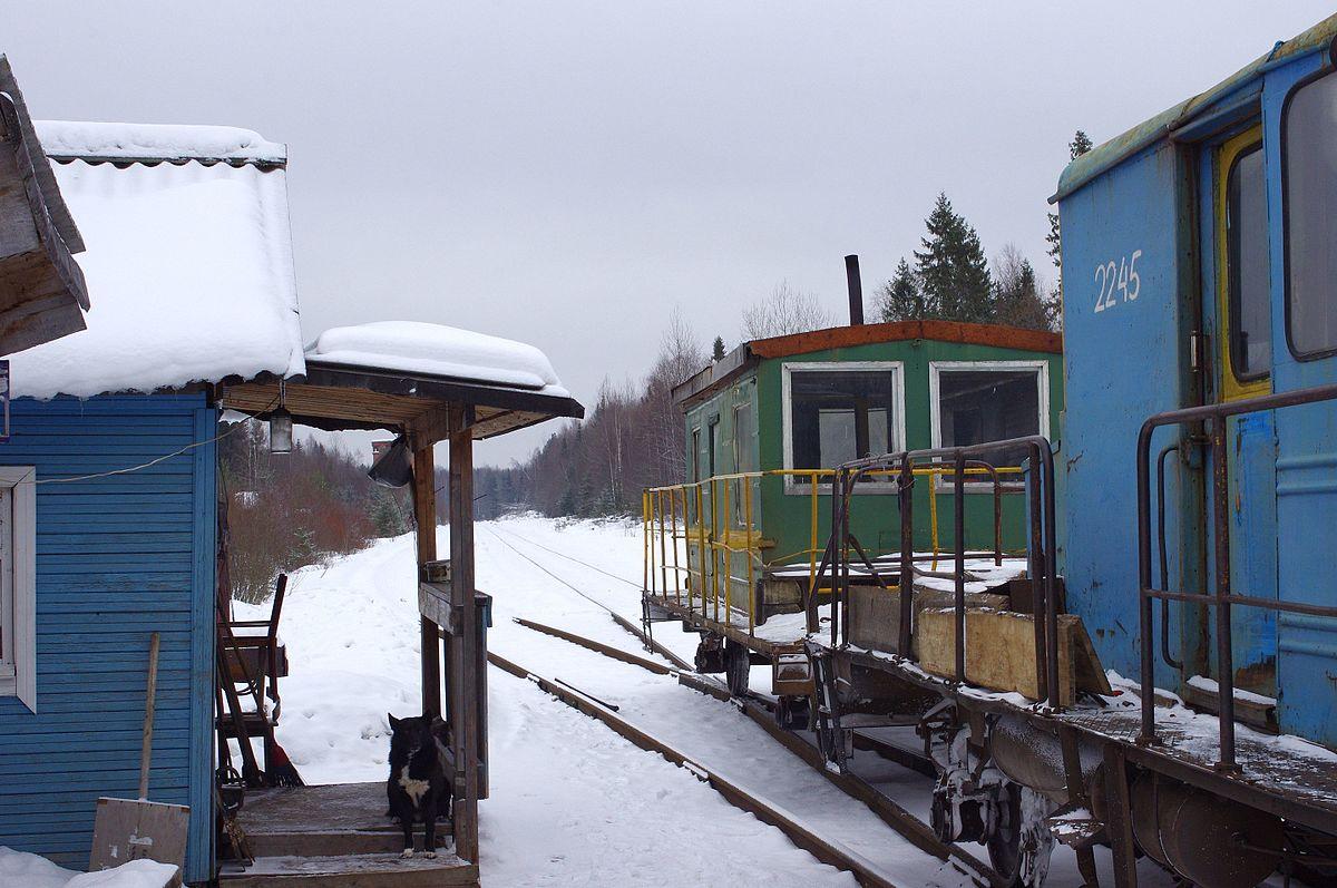 Монзенская железная дорога