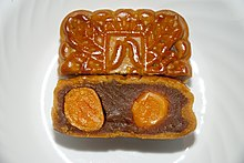 Mooncake with double yolk and lotus seed paste.jpg