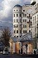 Moscow, Novokuznetskaya 1, the Nikolayev House, March 2020 04.jpg