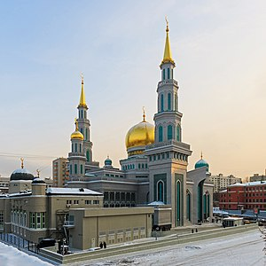 Moscow Cathedral Mosque - The mosque in 2016