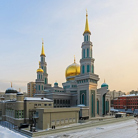 Moscow Cathedral Mosque Moscow Cathedral Mosque 01-2016.jpg