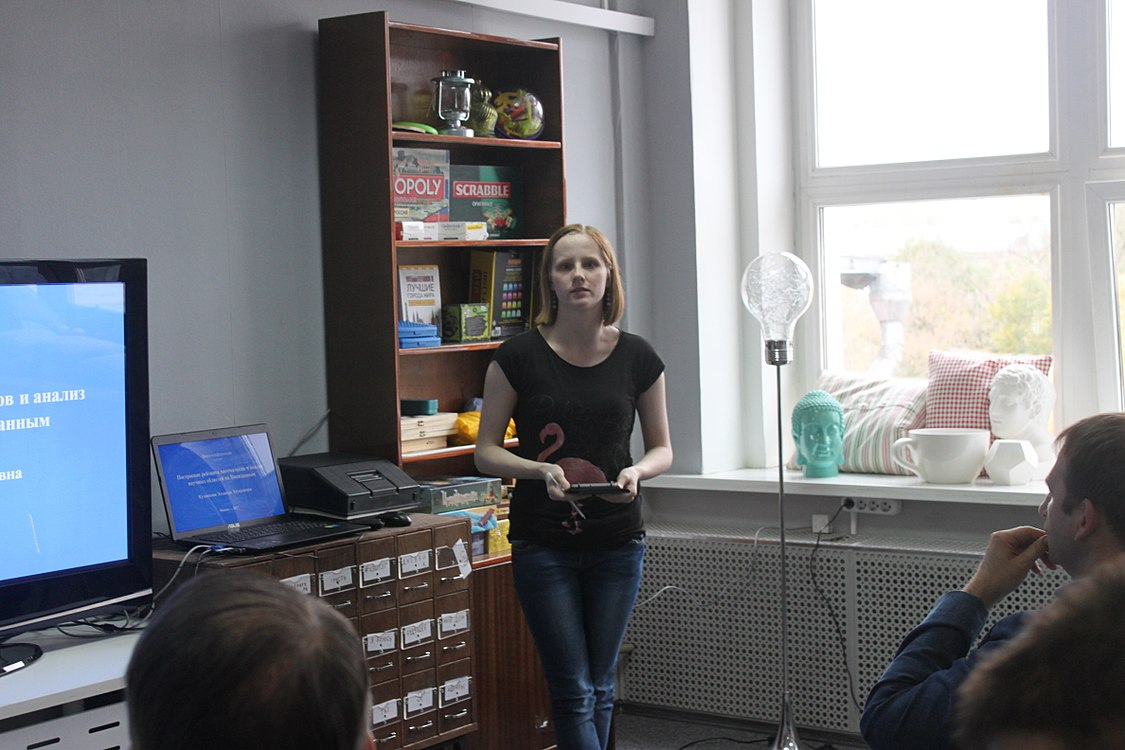 Moscow Wiki-Conference 2017 (2017-10-14) 09.jpg
