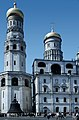 Moskau-50-Kreml-Iwan Kalita-Zarenglocke-1975-gje.jpg
