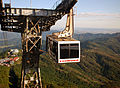 Mount Tsukuba Rope way cab 1.jpg