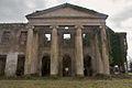 Mountshannon=house=portico.jpg