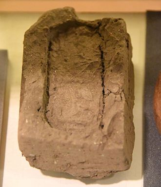 Mudbrick - Mud-brick stamped with seal impression of raised relief of the Treasury of the Vizier. From Lahun, Fayum, Egypt. 12th Dynasty. The Petrie Museum of Egyptian Archaeology, London