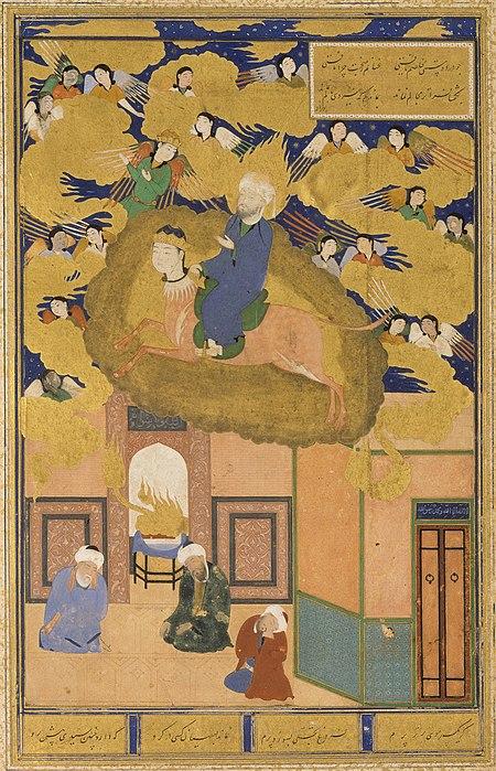 Muhammad 1514