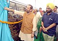 Mukhtar Abbas Naqvi inaugurating the various development projects of Minority Affairs Ministry, Govt. of India & Ministry of Minority Welfare, Govt. of Uttar Pradesh in Bilaspur, Swar, Saidnagar, Shahbad.JPG