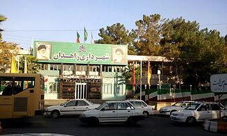 Zahedan - Zahedan Municipality