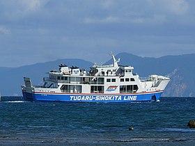外ヶ浜町 - Wikipedia