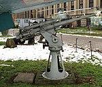 Muzeum Wojska Polskiego 16 21-KM 45mm armata.jpg