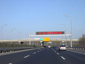 Ring roads of Beijing - The northeastern 5th Ring Road (March 2003 image)