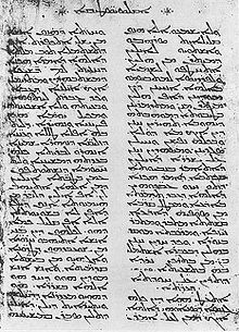 Earliest Extant Document Containing Russian 45