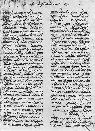 Church History (Eusebius) - Syriac manuscript of Ecclesiastical History, X,I,4-II,1 (National Library of Russia, Codex Syriac 1)