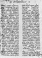 NLR Codex Syriac 1.JPG