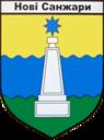N sanzhary gerb.png