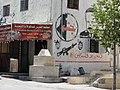 Nablus by Mujaddara - panoramio (2920).jpg