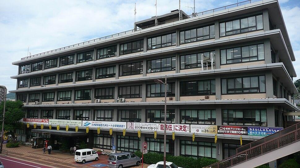 Nagasaki City Office Main Building 2008