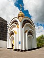 Nagornyy, Kharkov, Kharkovskaya oblast', Ukraine - panoramio (48).jpg
