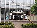 Nakamuraminami sports koryu center nerima.jpg
