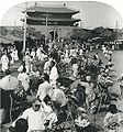 Namdaemun1904.jpg