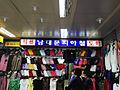 Namdaemun market(1).jpg