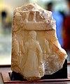 Nasiriyah Victory Stele of Naram-Sin. From Mesopotamia, Iraq, c. 2300 BCE. Iraq Museum.jpg