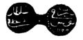 Nasri1761.png