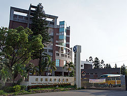 National Taichung Special Education School A.JPG