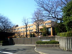 National center for university entrance examinations meguro 2009.JPG