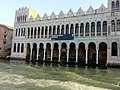 Natural History Museum, Venice, Italy - panoramio.jpg