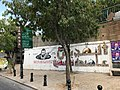 "Nazareth graffiti ""Jerusalem is Palestine's capital"".jpeg"