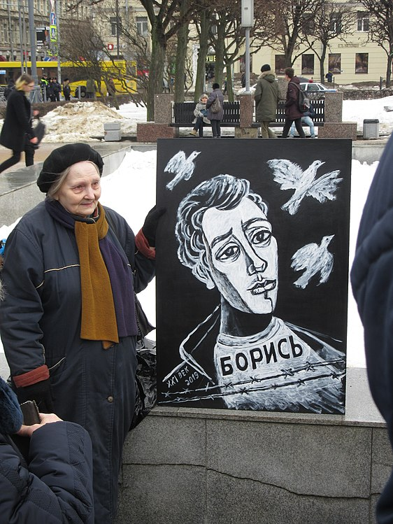 Nemtsov memorial meeting.2019-02-24.St.Petersburg.IMG 3672.jpg