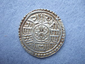 Nepalese mohar - Nepalese silver mohar in the name of king Bhupatindra Malla (ruled 1696-1722) of Bhadgaon (Bhaktapur), dated Nepal Era 816 ( = AD 1696),reverse.