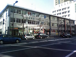 Nerima post office.jpg
