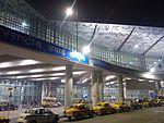 Netaji Subhash Chandra Bose International Airport.jpg