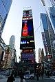 New York, New York (2327068745).jpg