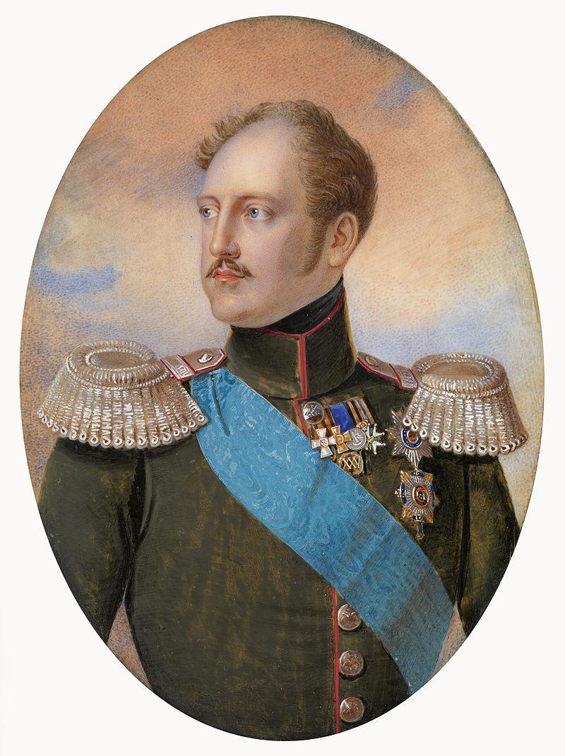 Николай I - И.  Винберг (приват. Колл.).  Jpg