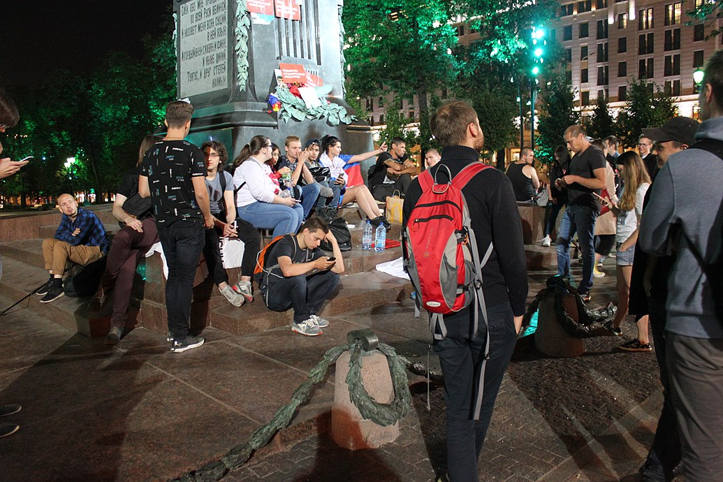 Night picket on Pushkin Square (2018-09-09) 06.jpg