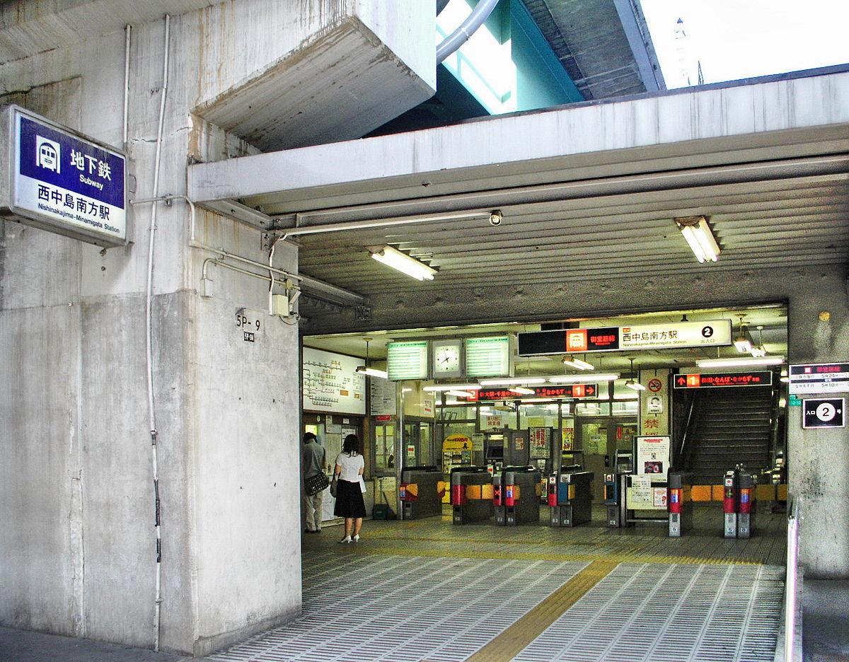 Nishinakajima-minamigata Station