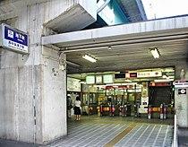 Nishinakajima-Minamigata-Station.jpg
