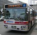 Nishitetsubus.doi72.jpg