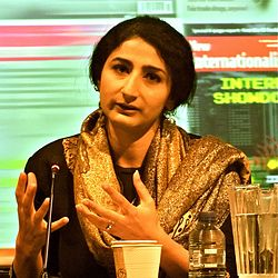Nitasha Kaul speaking at the New Internationalist's 40th Anniversary.jpg
