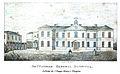 Nottingham General Hospital.jpg